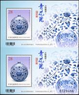 Un-cut Pair Of 2019 Ancient Art Treasures Stamp S/s  - Blue & White Porcelain Bottle Flower Unusual - Errori Sui Francobolli