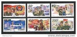 China 1998-4 Police Stamps Fire Engine Traffic Light Computer National Flag Book - Other