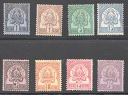Superbe Série 1- 8 Charnières Très Légères * - Tunisie (1888-1955)