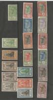 85/104  Sauf 90 Charnières  Le 89 Sans Gomme (clasbla) - Indien (1892-1954)