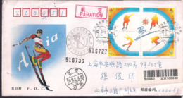 China - 1996 - Ski - Sports D'hiver - Hiver