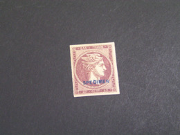 GREECE 1880-1886 Cream Paper Printings Without C.F. 40 Le SPECIMEN Mlh. - 1861-86 Gran Hermes