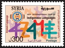 Syria 2019 NEW MNH Stamp - Indigenous Languages - Syrie