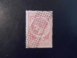 FRANCE  YT 50 TIMBRE FISCAL DIMENSION GF 2/10 Sur 1,50 Fr Violet - Revenue Stamps