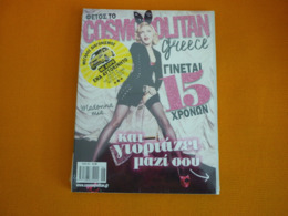 Madonna Cover Greek Cosmopolitan Magazine From Greece (mint) - Boeken, Tijdschriften, Stripverhalen