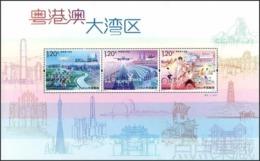 CHINA 2019-21 Guangdong HK Macau Greater Bay Area MS - 1949 - ... Volksrepublik