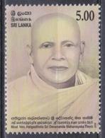 Sri Lanka 2008 Persönlichkeiten Religion Buddhismus Halgasthota Sri Devananda Mahanayaka Thero, Mi. 1685 ** - Sri Lanka (Ceylon) (1948-...)