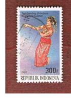 INDONESIA   - SG 2122  -  1993  TRADITIONAL DANCES: SOUTH  SUMATRA    - USED ° - Indonesia