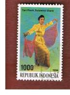 INDONESIA   - SG 2171  -  1994 TRADITIONAL DANCES: PISOK, NORTH SULAWESI - USED ° - Indonesia