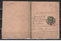 Russia 1891 Postal Stationery Wrapper 2 Kop. 177x444 Mm Used - Briefe U. Dokumente