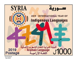 Syria 2019 NEW MNH Block - Indigenous Languages - Only 1000 Issued - Syrië