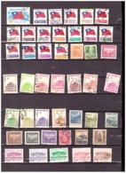 中国。 45张邮票被取消。旗帜和庙宇。都是不同的。 Zhōngguó. 45 Zhāng Yóupiào Bèi Qǔxiāo. Qízhì Hé Miàoyǔ. Dōu Shì Bùtóng De. - 1949 - ... People's Republic