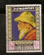 UMM AL QIWAIN      OBLITERE - Umm Al-Qaiwain