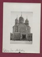 280919 - ESTONIE PHOTO AMATEUR 1930 - TALLINN La Cathédrale - Estonie