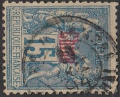 Chine Bureau Français - N° 06 (YT) N° 3 (AM) Type II Oblitéré Corr D'Armees / Shanghai. - Usados