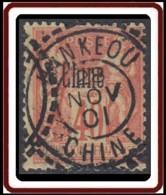 Chine Bureau Français - N° 10 (YT) N° 7 (AM) Type II Oblitéré De Hankeou / Chine. - Usados