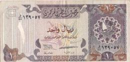 Qatar, Fine Used, 1 Riyal Banknote, 1996 - Qatar