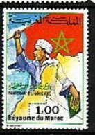 MAROC-1977.N°800** 2ieme ANNIV. DE LA MARCHE VERTE - Marocco (1956-...)