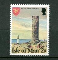 ISLE OF MAN - MNH - PERFETTI -  FARO LIGHTHOUSE - LANGNESS - Fari