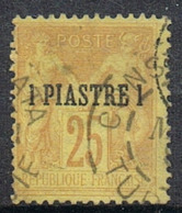 LEVANT N°1 - Used Stamps