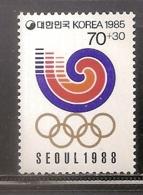 COREE NEUF SANS TRACE DE CHARNIERE - Corée (...-1945)