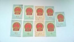 China1959 The 10th Anniversary Of People's Republic - Usati