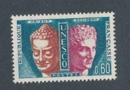 FRANCE - SERVICE N°YT 26 NEUF** SANS CHARNIERE - COTE YT : 1€50 - 1960/65 - Neufs