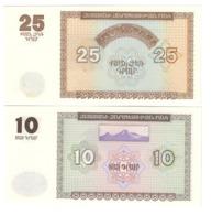 Armenia Lot Set 2 Banknotes 10 & 25 Dram 1993 UNC .CV. - Armenia