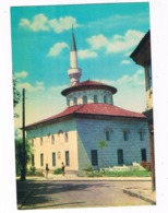 MOS-62   SAMOKOV : The Mosque - Islam