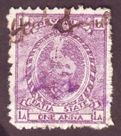India-Datia State 1 Anna Court Fee/Revenue Type 29 #DF79 - Datia
