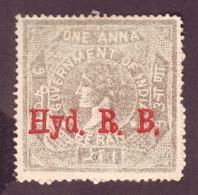 India-Hyderabad State-Residency Bazar 1 Anna Court Fee/Revenue Type 51 Unused #DF121 - Hyderabad