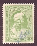 India-Jaora State 1/2 Anna Court Fee/Revenue Type 15 #DF163 - India