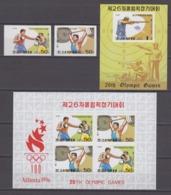 North Korea 02.06.1995 IMPERF Mi # 3737-38, 3737-38 Kleinbogen Bl 336 Atlanta Summer Olympics MNH OG - Verano 1996: Atlanta