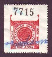 India-Sambhar Shamlat State 1 Anna Court Fee/Revenue Type 10 Some Creased #DF274 - India