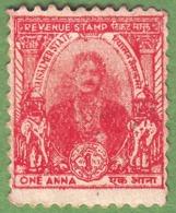 India-Jaisalmer State 1 Anna Court Fee/Revenue Type 25 #DF301 - India
