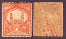 India-Hyderabad State 1/2 Anna War Relief Seal Mint Hinged #DF672 - Bundi