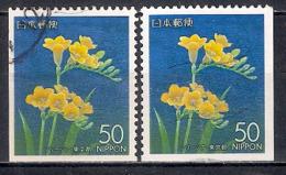 Coil - From Booklet Pane - Japan 2000 - Tokyo Prefectural - Seasona Splendorsi 9-10 - 1989-... Emperador Akihito (Era Heisei)