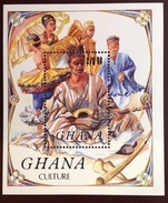Ghana 1984 Native Dancers Minisheet MNH - Ghana (1957-...)