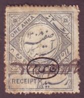 India-Hyderabad State 1 Anna Revenue Estate Salar Jung Mukhtar UL-Mulk #DF673 - Bundi