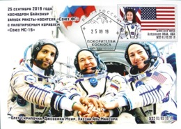 Baikonur September 25th Vignette 2019 Union FG MS Skripochka Meir Mansuri ISS Space 2019 Maximum Cards - 1992-.... Föderation