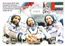 Baikonur September 25th Vignette 2019 Union FG MS Skripochka Meir Mansuri ISS Space 2019 Maximum Cards - 1992-.... Fédération