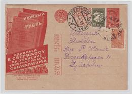 UdSSR: Agitations-Ganzsache (Sparkassen-Werbung) - 1923-1991 UdSSR