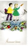 Thematiques Voeux Mini CP  Heureuse Année Enfants Ecrite - Holidays & Celebrations