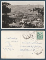 Syria - RARE - Vintage Original Post Card - Bloudan - ٍRegistered To Alex. - Syrie
