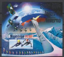 Olympics 2014 - Shorttrack - MOZAMBIQUE - S/S MNH - Winter 2014: Sochi