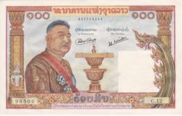 BILLETE DE LAOS DE 100 KIP DEL AÑOS 1957 SIN CIRCULAR (BANKNOTE) UNCIRCULATED - Laos