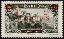 Alaouites - N° 36 * Site Ou Monument - Merkab Surchage De 4 P Sur 0p25 - Oblitérés