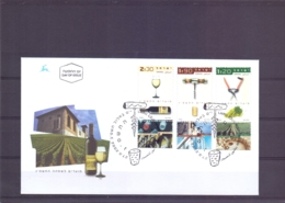 Israel - FDC - 27/8/2002  (RM14691) - Vins & Alcools