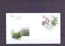 Israel - FDC - Medicinal Herbs And Spices - 5/11/2007   (RM14725) - Medicinal Plants