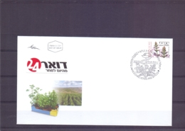Israel - FDC -  Medicinal Herbs And Spices - 17/9/2008   (RM14735) - Medicinal Plants